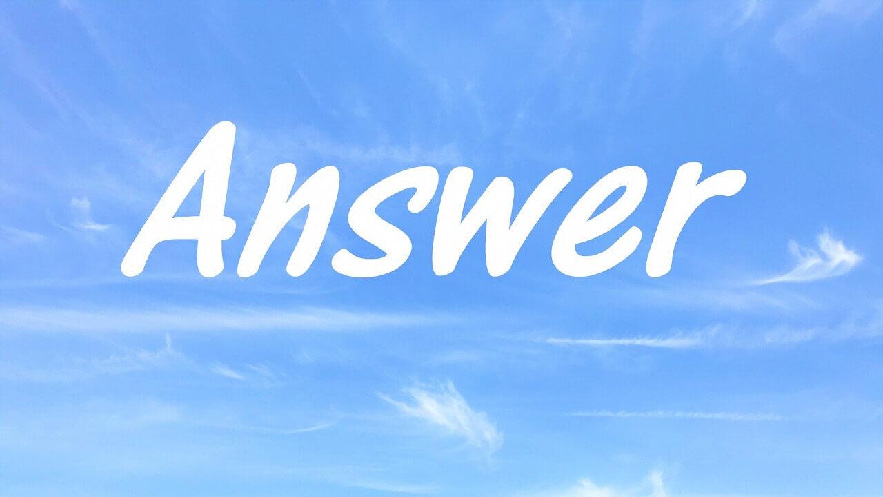 青空に「Answer」