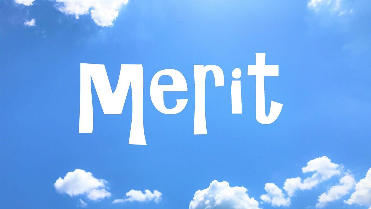 空と雲とメリットのイメージ